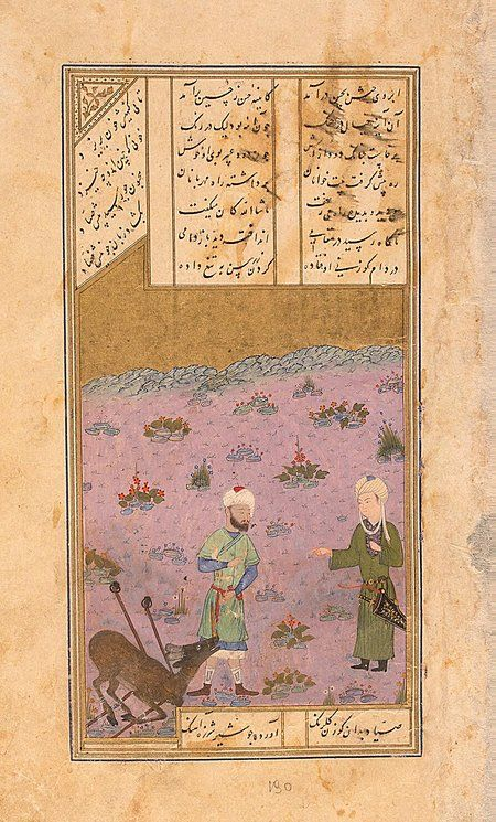 Majnun Trading his Clothes for the Captured Stag. Persian miniature painting.