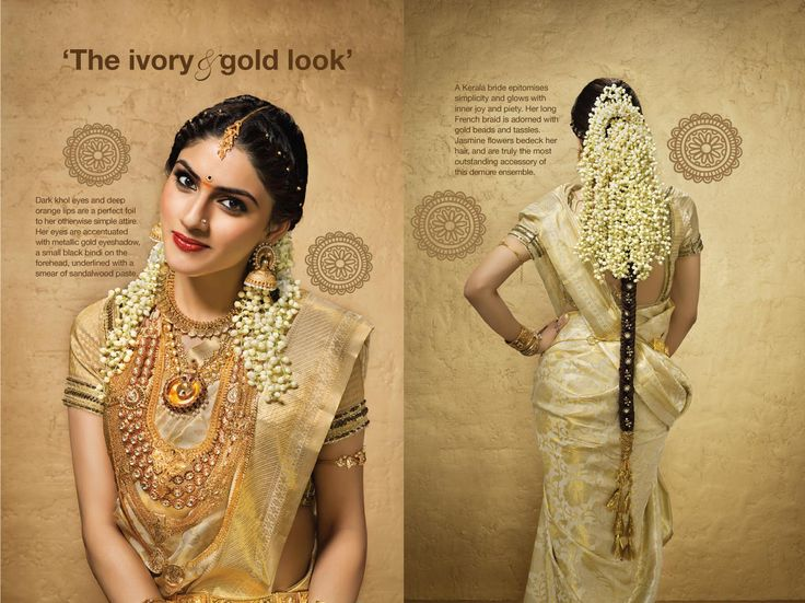 South Indian bride. Malayalee bride.White Kanchipuram silk sari. Temple jewelry. Jhumki.Braid with fresh Jasmine flowers.Flower garland. Tamil bride. Telugu bride. Kannada bride.  Hindu bride.South Indian wedding.