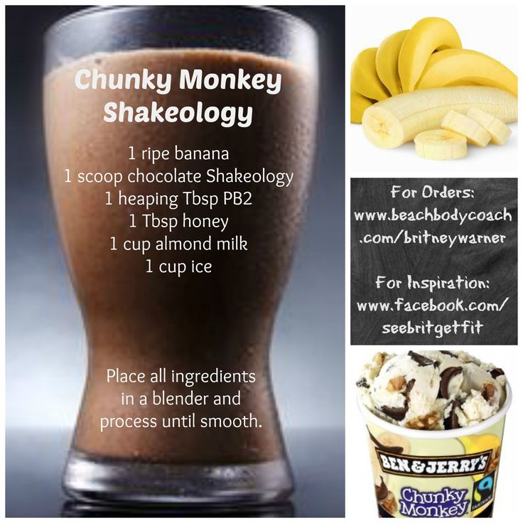 Chunky Monkey Shakeology Recipe from See Brit Get Fit