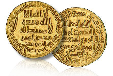 During the Abbasids' rule, a banking system was required. This banking system was the answer to ending the confusion to their currency system. Their banking system was the first to use checks and also had central banks with branched offices! VLaCivita