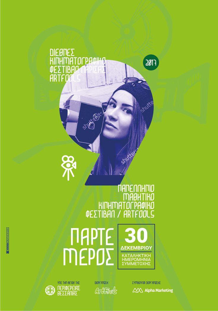 9th International HighSchool Students Film Festival of Larissa Artfools, GREECE