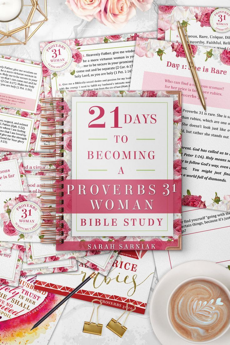 Proverbs 31 Woman Bible Study Bundle {259 pages + 10 items