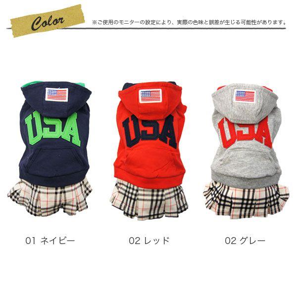 犬服・Tシャツ・セール・ダックス・SALE・ドッグウェア・チワワ・服・アウトレット・トイプードル・犬の服・%OFF