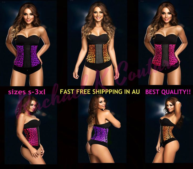 AU Women Latex Waist Training Cincher Underbust Corset Shaper Shapewear Trainer