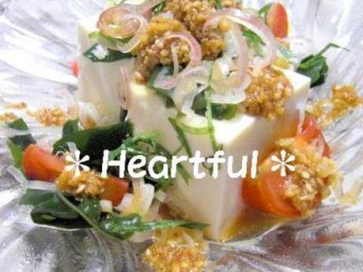 豆腐の香味野菜サラダ ~エスニック味~ by たーこさん   レシピブログ - 料理ブログのレシピ満載!