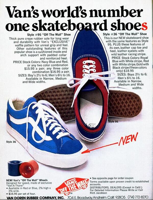 Vintage Vans ad - Love that Side Stripe.