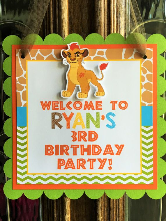 Lion Guard Birthday Party Door Sign by sweetheartpartyshop on Etsy