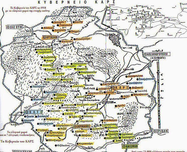 Kars region