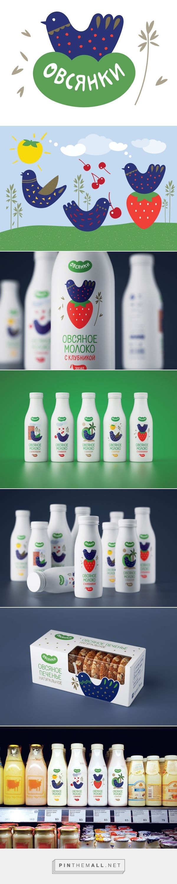 Овсянки / Oatbirds oat milk packaging by Daria Zhuchkova via Behance curated by Packaging Diva PD. A highly natural and tasty oat milk and is a diploma project at British High School of Art and Design.