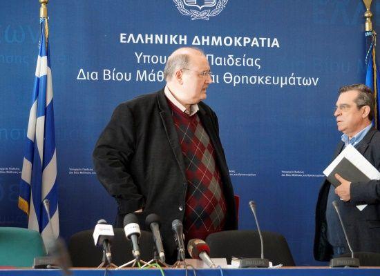 """Συνέντευξη τύπου αύριο στο υπουργείο με θέμα τις πανελλαδικές     11-05-16 Συνέντευξη τύπου αύριο στο υπουργείο με θέμα τις πανελλαδικές  Συνέντευξη τύπου θα δώσουν αύριο Πέμπτη 12 Μαίου στο υπουργείο ο  υπουργός Παιδείας Έρευνας και Θρησκευμάτων Νίκος Φίλης με τον Γ.  Γραμματέα Γιάννη Παντή με αντικείμενο τις πανελλαδικές εξετάσεις. Η  συνέντευξη θα γίνει στη 1 το μεσημέρι στην αίθουσα """"Έλλη Παππά"""".Χαράλαμπος Κ. Φιλιππίδης Μαθηματικός   Επικαιρότητα Πανελλαδικές"""