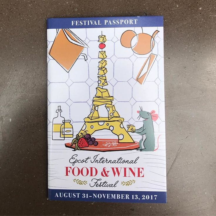 TUESDAY TRAVEL TIP: Headed to the Epcot International Food & Wine Festival? Pick up a FREE Festival Passport!  Theyre great for keeping track of all the great food and drinks youve tried and make for a cool little souvenir to remember the festival. They can be found at the Festival Center or food kiosks throughout the World Showcase.
