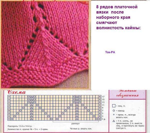119322459_1111105.jpg (600×532)