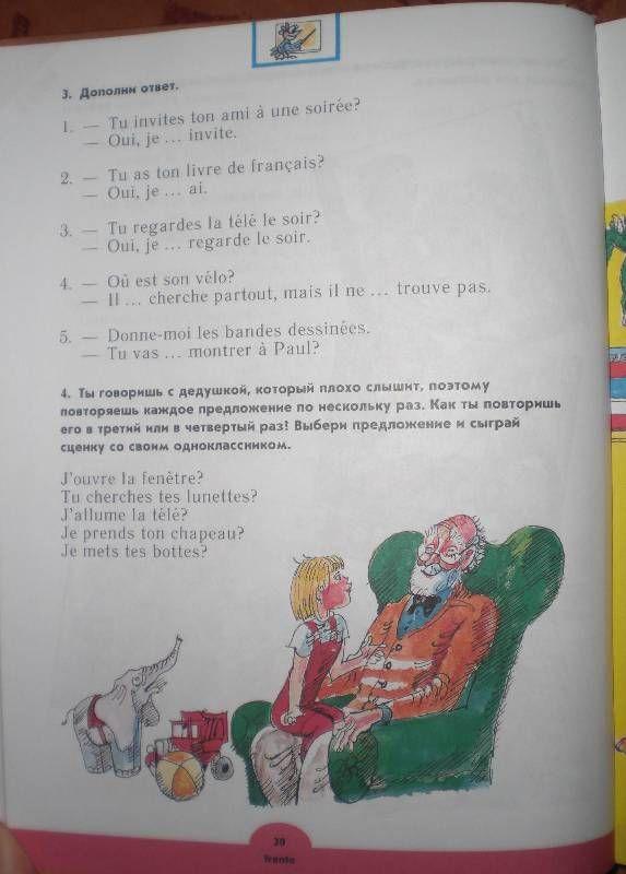Русский Язык 10-11 Класс Гольцова Учебник Читать Онлайн