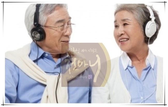 노인 건강 관리 ☆ 겨울철 노인 건강 :: 네이버 블로그