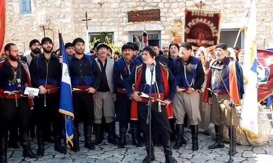 Στις 17 Μαρτίου 2017, ανήμερα της Γιορτής για τον ξεσηκωμό των ελεύθερων Μανιατών κατά των Τούρκων οι Κρητικοί και οι Κρητικοπούλες απογείωσαν