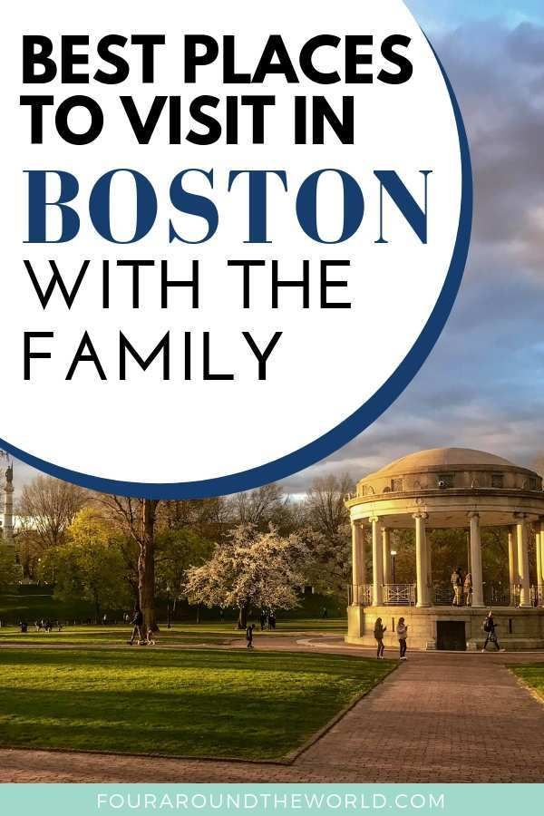 The Ultimate 2 Day Boston Itinerary Cool Places To Visit New