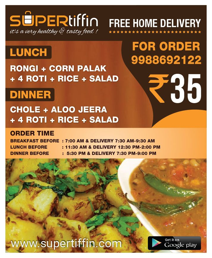 We Are Not Only Provide A Food Service But Providing Healthy And Neutrinos In All Chandigarh Panchkula Mohali