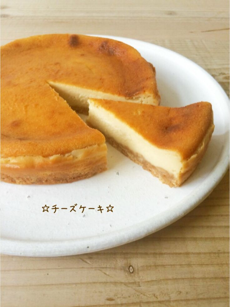 ★★★殿堂入りレシピ★★★ つくれぽ2500件 ワンボウルで混ぜるだけ簡単♪しっとり濃厚なベイクドチーズケーキ*