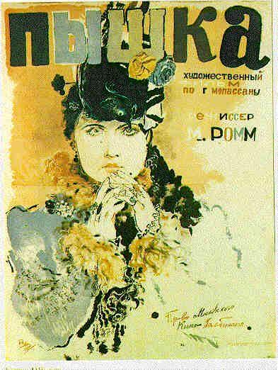 Yuri Pimenov, The Plumo Woman 1934