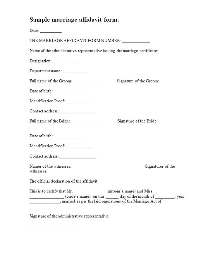 Affidavit Forms Free Form Templates - marriage affidavit - printable affidavit form
