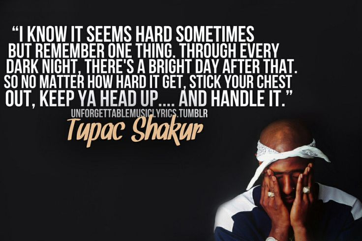 Tupac s essays keep ya head up