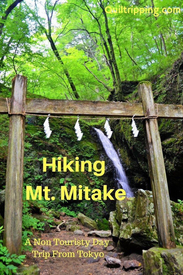Mt. MItake 2