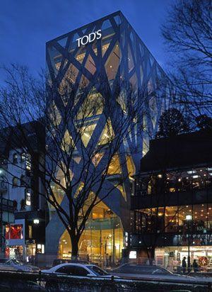 Tod's place. Toyo Ito & Associates