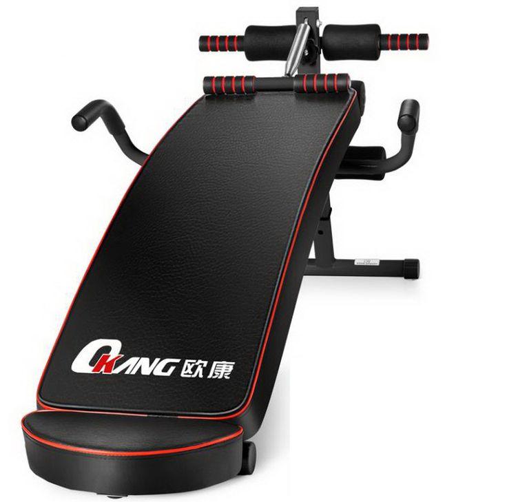 Sit-ups fitness equipment Multi-functional supine supine machine/Home fitness equipment/Humanized folding design/281003