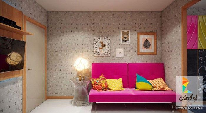 الوان ديكورات غرف نوم اطفال مودرن لوكشين ديزين نت Kids Room Design Room Design Room