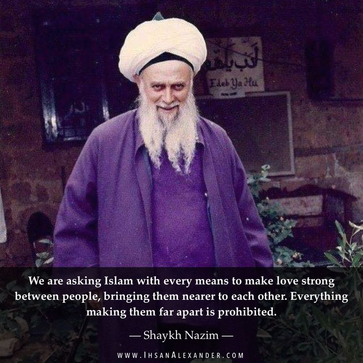 We are asking Islam with every means to make love strong between people, bringing them nearer to each other. Everything making them far apart is prohibited. www.ihsanalexander.com #islam #sufism #shaykh #nazim #naqshbandi