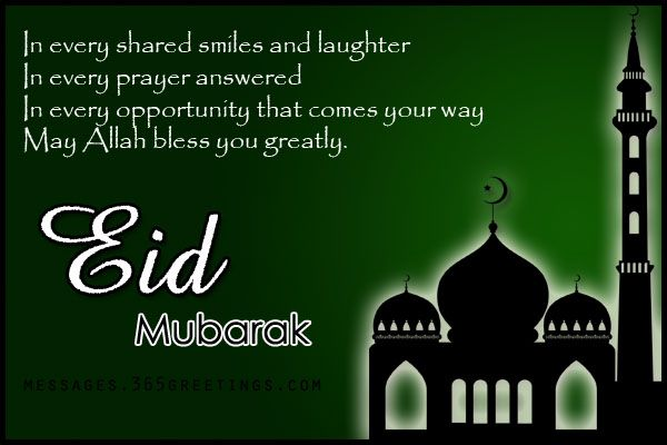 Eid Mubarak Greetings, Wishes and Eid SMS Quotes - Messages, Wordings and Gift Ideas