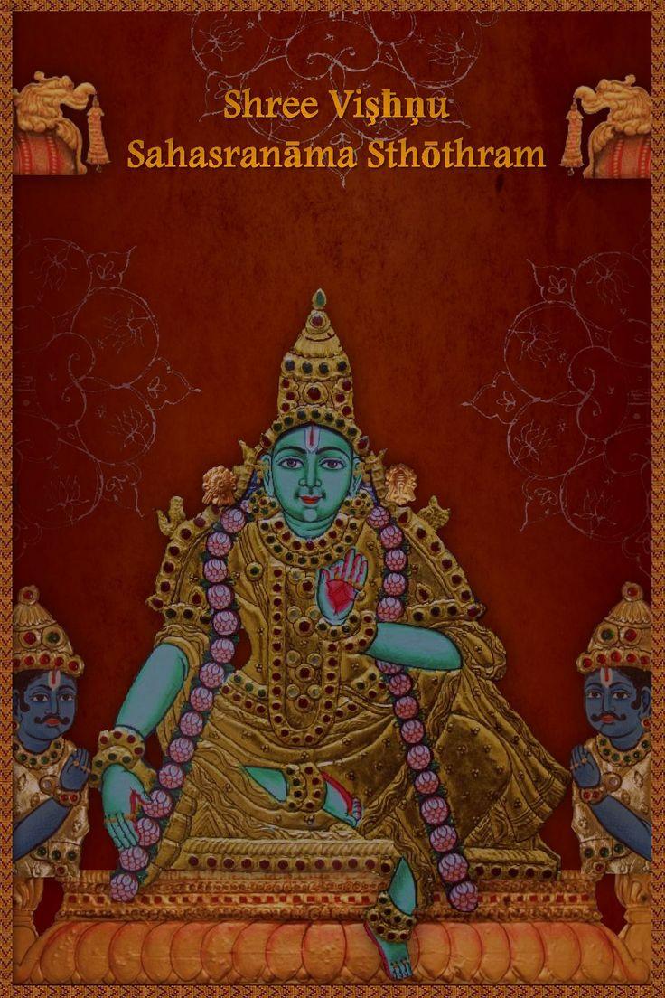 vishnu sahasranamam book in telugu pdf