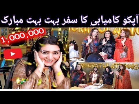 Remedies With Khanum Youtube Sussess Story Youtube In 2021 We show you channel statistics, estimated earnings, remedies with khanum channel changing chart and report. pinterest