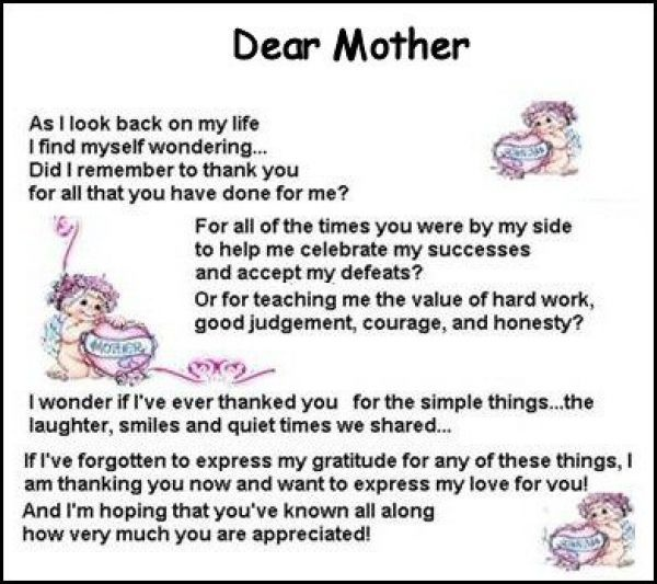 Humorous Mothers Day Quotes Poems Mothers Day Quotes Funny Cute And Sweet Mothers Quotes