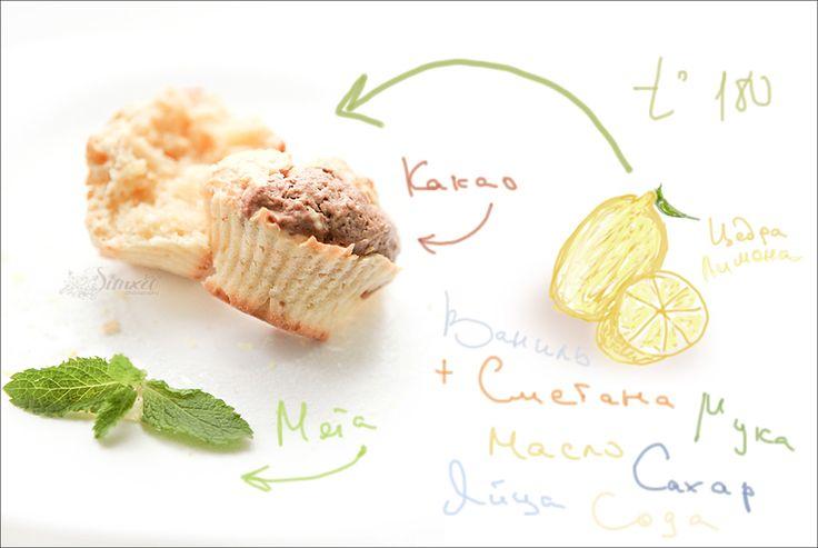 всё с любым вкусом - лимонные кексы