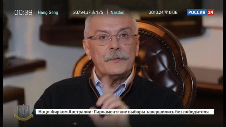 Бесогон TV. Золотая коллекция. Кто бежит с корабля