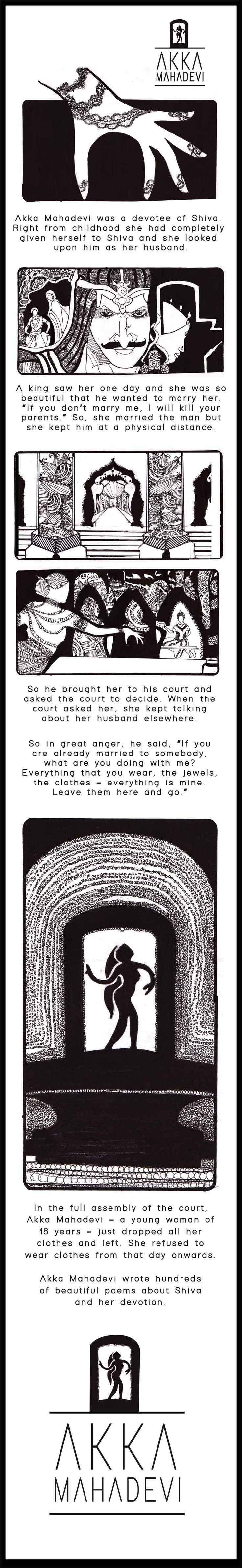 """I'm married to Shiva"" – A Webcomic"