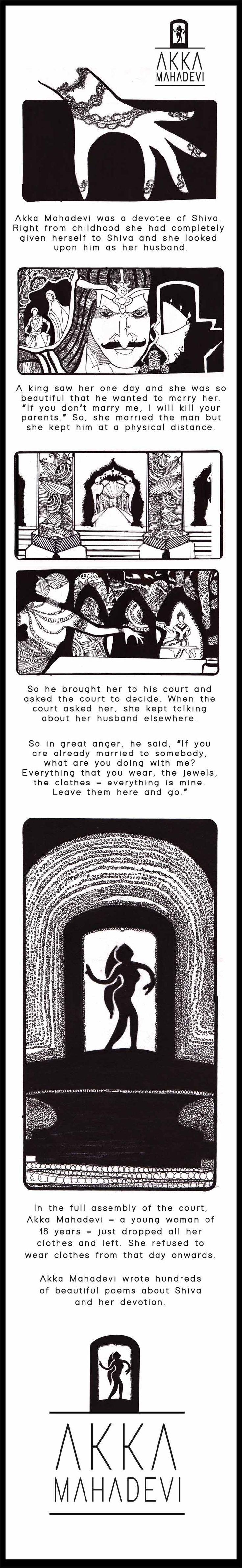 """""""I'm married to Shiva"""" – A Webcomic"""