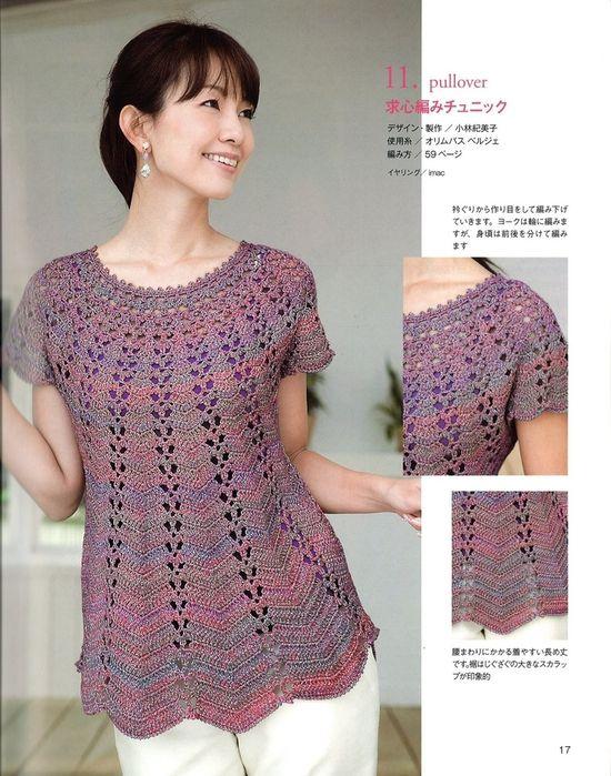 Crochet tunic for girls - free graph