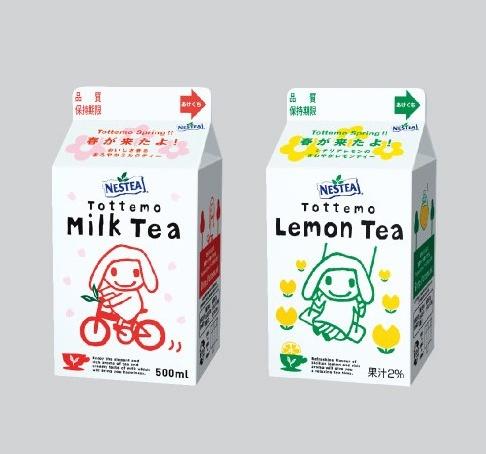 Tottemo tea