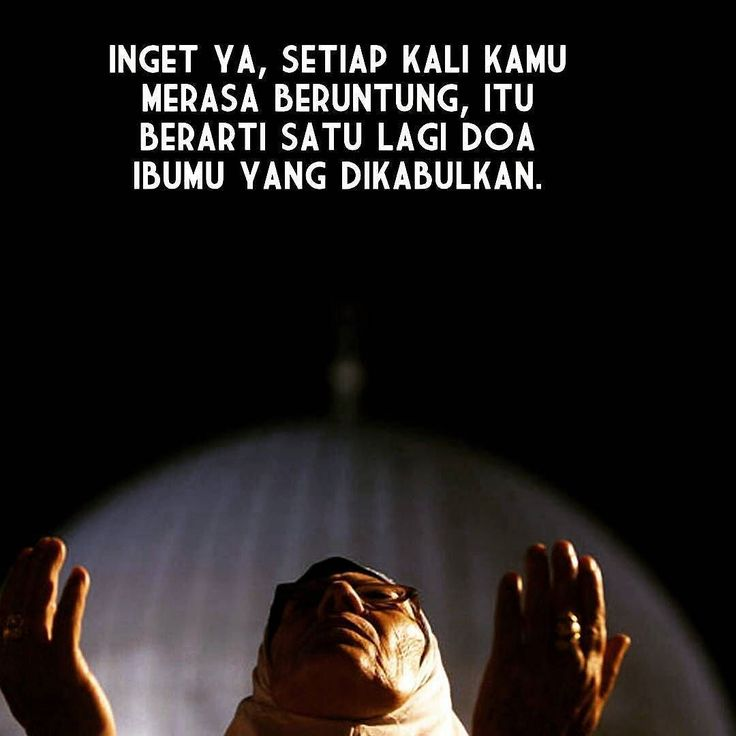 Sudah berdoa untuk ibumu pagi ini? Bagi kamu yang ibunya masih hidup segera peluk dan cium mereka ya . . . Tag Sahabat kamu ya . . . Berdoalah untuk orang-orang yang kamu cintai sebelum doamu terhenti dan tidak bisa untuk memohon permintaan lagi . .  Regrann from @fajardian.nk . #doapagi #doaibu #berdoa - #regrann #doa #doaharian #ibu #mother #mama #mami #emak http://ift.tt/2f12zSN