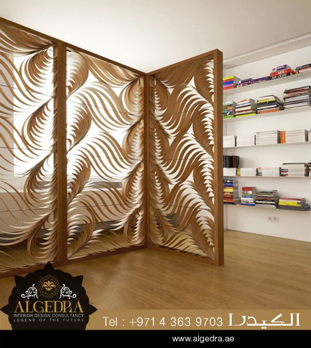 Room dividers which allow for manipulation and transformation of light that brings interesting changing shadows to a room.  #interior, #design, #style, #modern, #classic, #Dubai, #dubai_interiors,  #decorations, #decorating, #restaurant