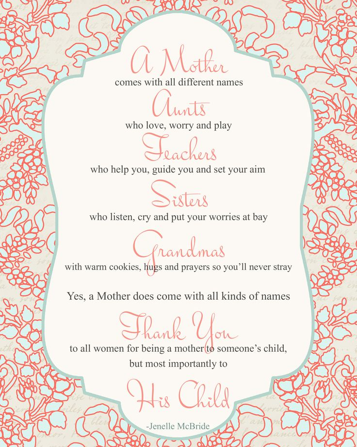 Mother's Day poem for all women {Printable} - Big Ideas Little Cents