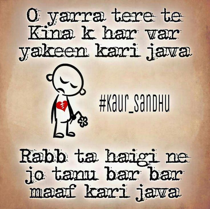 Punjabi Sad Quote: 556 Best Punjabi Images On Pinterest