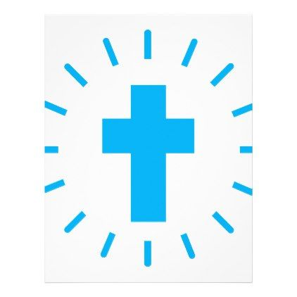 Jesus Christ Cross Letterhead - baby gifts child new born gift idea diy cyo special unique design