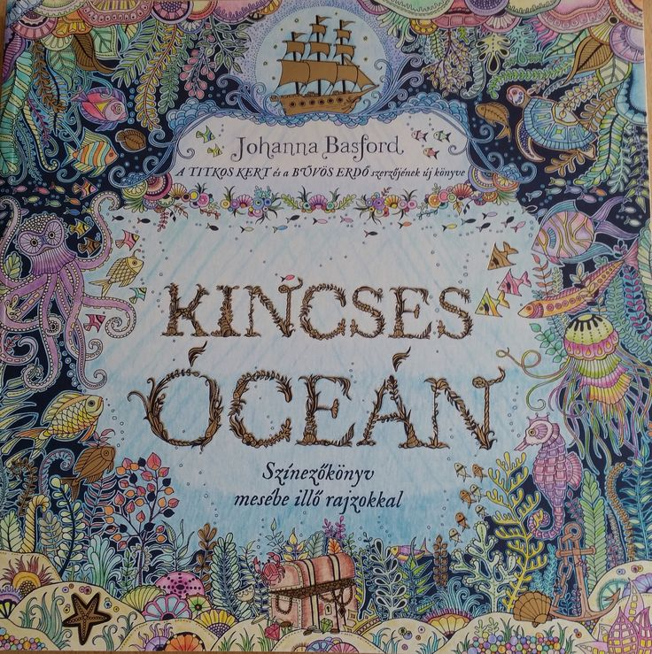 My coloring book - Johanna Basford - Lost Ocean