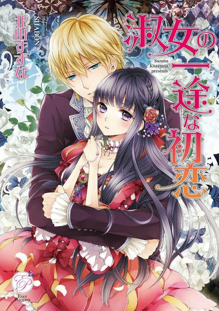 Best 25+ Romance manga ideas on Pinterest | Manga shoujo ...
