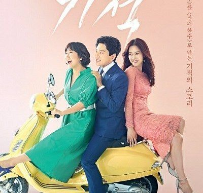 Download Drama Korea The Miracle We Met Sub Indo
