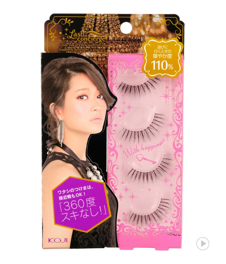 Lash Concierge Eyelash No.10 Glamorous Night