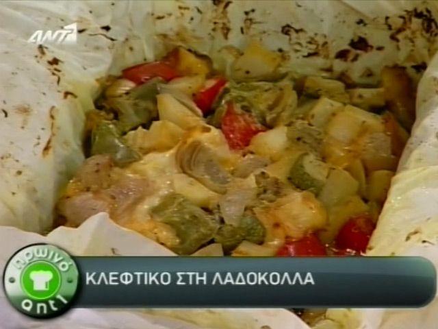 ANT1 WEB TV / Μαγειρική | ΕΠΕΙΣΟΔΙΑ ΣΕΙΡΩΝ | Η Αργυρώ μας παρουσιάζει πρωτότυπες συνταγές, φέρνοντας στην κουζίνα μας τη νοστιμιά και ανοίγοντάς μας την όρεξη… για τη μαγειρική!
